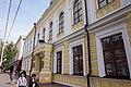 Historická budova z poliviny 19. století na Leninově ulici v historickém jádru města.jpg