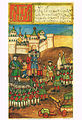 History of Peter I (Krekshin) - Capture of Azov.jpg