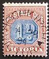 Hochkirch Victoria postmark 1894.jpg