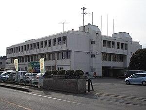 Hokota, Ibaraki - Hokota city hall