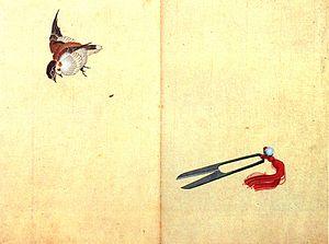 Shita-kiri Suzume - Katsushika Hokusai ukiyo-e