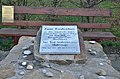 Holocaust memorial, Dorna, Mank 01.jpg