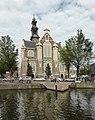 Homomonument, Amsterdam (6).jpg
