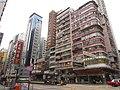 Hong Kong (2017) - 136.jpg