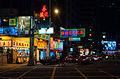 Hong Kong in night (noise version).jpg