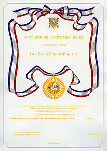 Honorary citizen of Crimea 2.jpg