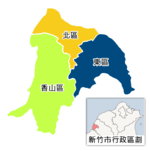 Hsinchu Districts.PNG
