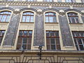 Hunfalvy Secondary School. Szalag Street's detail. - Budapest.JPG