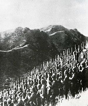 Japanese conquest of Burma - Image: IJA 15th Army on border of Burma
