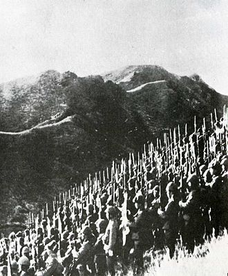 Japanese conquest of Burma - Troops of Japanese Fifteenth Army on the border of Burma