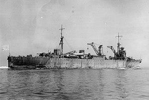 Japanese repair ship Akashi - Image: IJN repair ship AKASHI in 1939