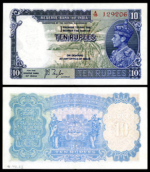 Reserve Bank of India - Reserve Bank of India-10 Rupees (1938), first year of banknote issue.