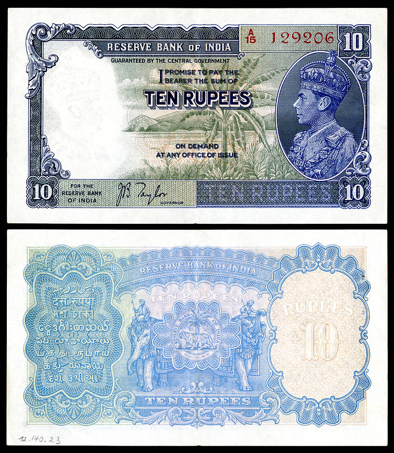 IND-19a-Reserve Bank of India-10 Rupees (1937).jpg