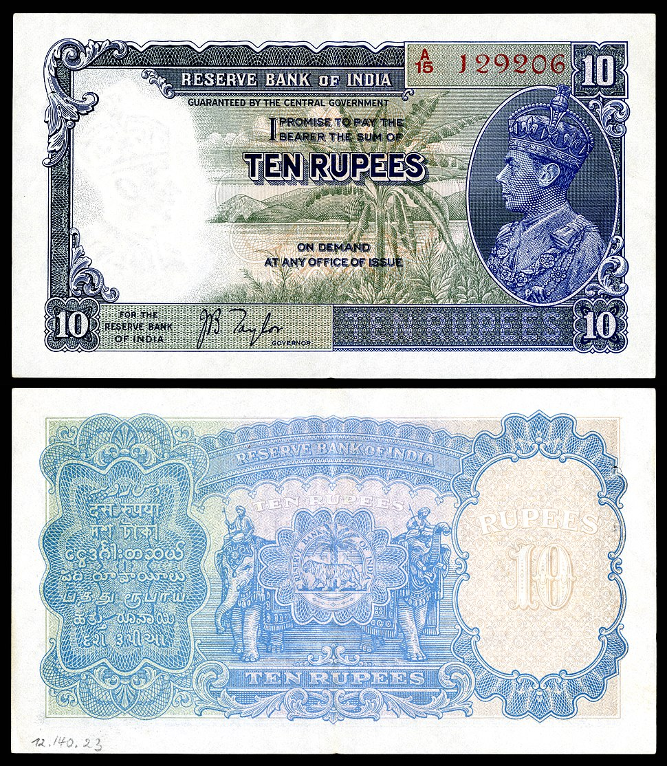 IND-19a-Reserve Bank of India-10 Rupees (1937)