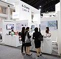 ITU Telecom World 2016 - Exhibition (25358413589).jpg