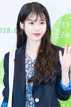 IU at Little Forest VIP premiere on February 26, 2018 (4).jpg