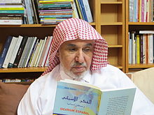 Ibrahim Al-Buleihi from his house in Riyadh in 2013.JPG