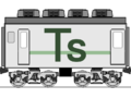 Icons-Ts165.png
