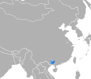 Pinghua - Image: Idioma ping