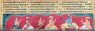 Assamese literature Literature in Assamese language