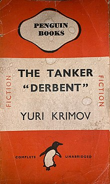 "Image of the cover of 'The Tanker ""Derbent""', English edition.jpg"