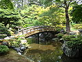 Imperial Palace in Kyoto - garden of emperor library - bridge 2.JPG