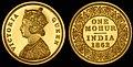 India 1862 One Mohur.jpg