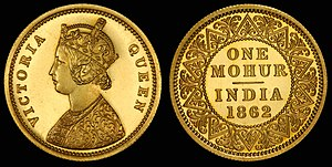 Mohur - Image: India 1862 One Mohur