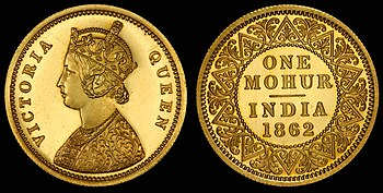 1862 gold Indian one-mohur coin, minted in the reign of Queen Victoria
