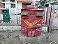 India Post Letter Box.jpg