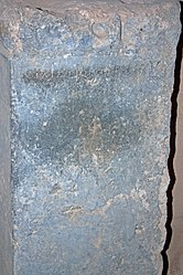 Inscribed artifact in vaulting near acropolis of Lindos church 3.jpg