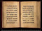 Irk Bitig Fal Kitabı page 53