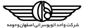 Si-o-se Pol Metro Station (Isfahan) - Image: Isfahan Bus logo