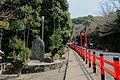 Ishinnomichi Kyoto1-R.jpg
