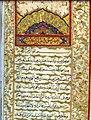 Islamic Manuscript, Tarjamat al-Sultani, Agha Muhammad al-Sultani-1703-1115 A.H.jpg