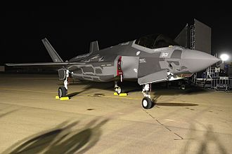 140 Squadron (Israel) - 140 Squadron's first F-35 on its arrival in Israel, December 12, 2016