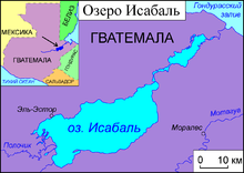 Izabal map RU.png