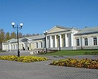 Izhevsk Arsenal Museum.jpg