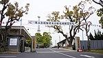 JGSDF Camp Shinodayama main gate April 20, 2014.jpg