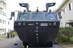 JGSDF Type94 Beach Minelayer Vehicle 20120520-02.JPG