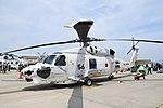 JMSDF SH-60K(8456) left front view at MCAS Iwakuni May 5, 2019 01.jpg