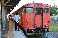 JNR Kiha 47 at Hamasaka Station (15821216524).jpg