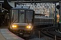 JRW 223-2000 set W15 at Katsuragawa Station 2017-11-10 (38926537371).jpg