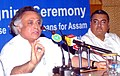 Jairam Ramesh addressing a Press Conference after attending a function of Loan Agreement Signing Ceremony of Special Purpose Tea Fund for replanting, organised by Tea Board of India Ministry of Commerce at Guwahati.jpg