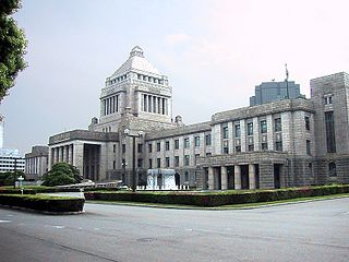 ファイル:Japanese diet outside.jpg - Wikipedia