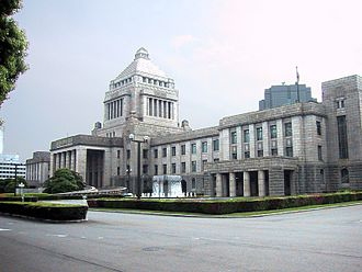 National Diet Building - Exterior view