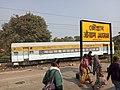 Jaugram railway station IMG 20200214 135844 01.jpg