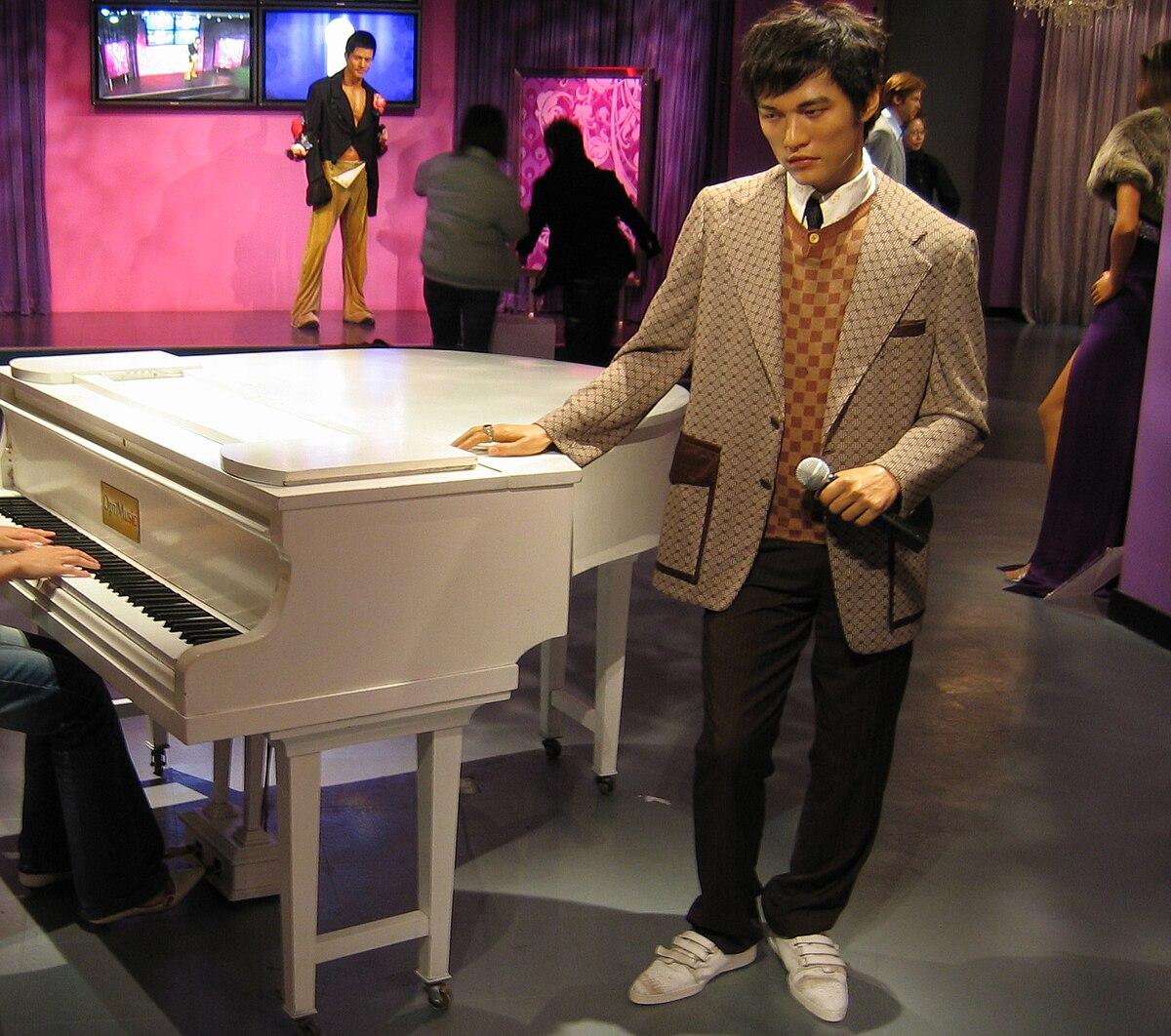 Jay Chou Díjai és Elismerései