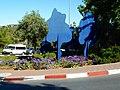 Jerusalem sculpture P1050891.JPG