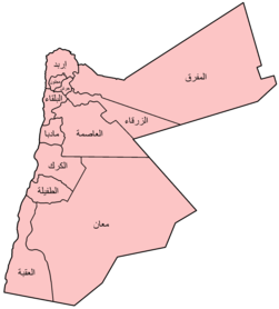 Jordan governorates arabic.png
